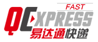 QEXPRESS - Express
